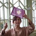 写真: こがちひろ撮影会(2017年12月16日)0074