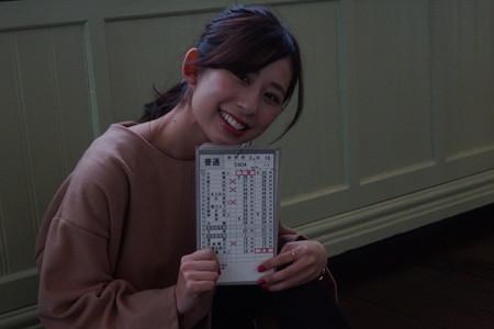 こがちひろ撮影会(2017年12月16日)0211