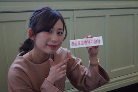 こがちひろ撮影会(2017年12月16日)0227