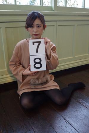 こがちひろ撮影会(2017年12月16日)0236