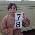 写真: こがちひろ撮影会(2017年12月16日)0237