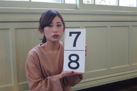 こがちひろ撮影会(2017年12月16日)0246