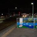 写真: 岡場駅の写真0011