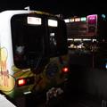 岡場駅の写真0014