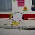 写真: 岡場駅の写真0017