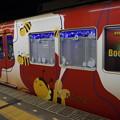 写真: 神戸ディスコトレイン0002