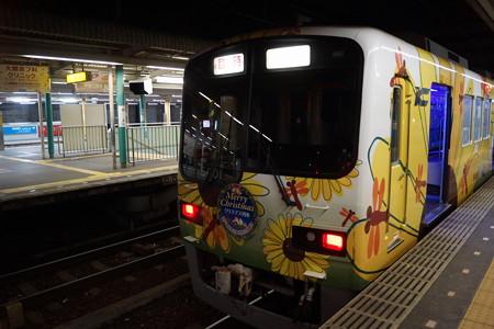 谷上駅の写真0039