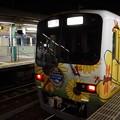 写真: 谷上駅の写真0039