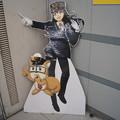 写真: 谷上駅の写真0042