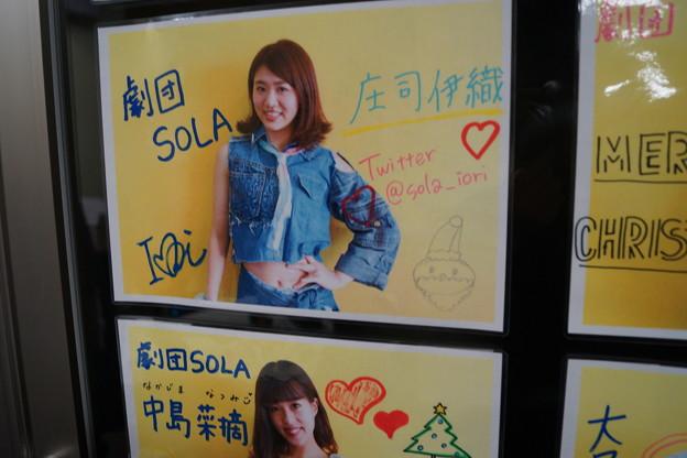 劇団SOLA0007