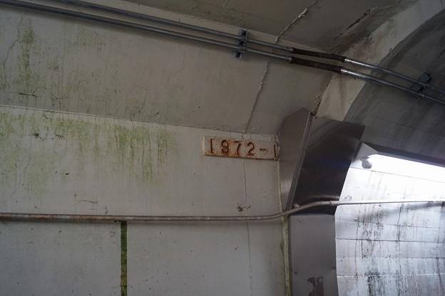 Photos: 近江塩津駅の写真0035