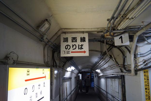 近江塩津駅の写真0036