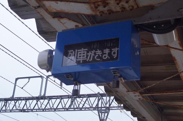 近江塩津駅の写真0047