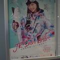 写真: 敦賀駅の写真0039