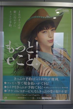 敦賀駅の写真0040