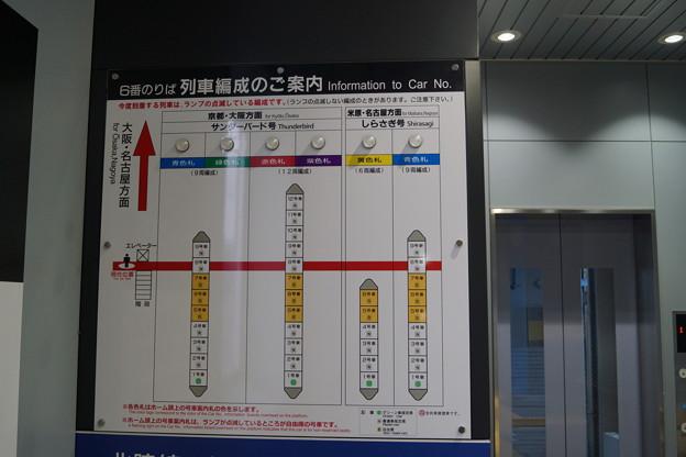 敦賀駅の写真0042