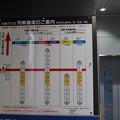 Photos: 敦賀駅の写真0042