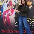 写真: こがちひろ撮影会(20180210)0016