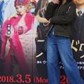 写真: こがちひろ撮影会(20180210)0017