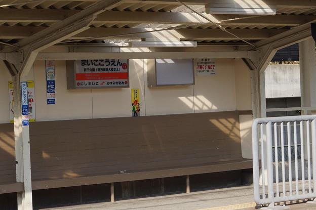 舞子公園駅の写真0004