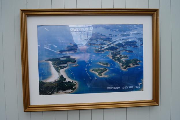 賢島駅の写真0082