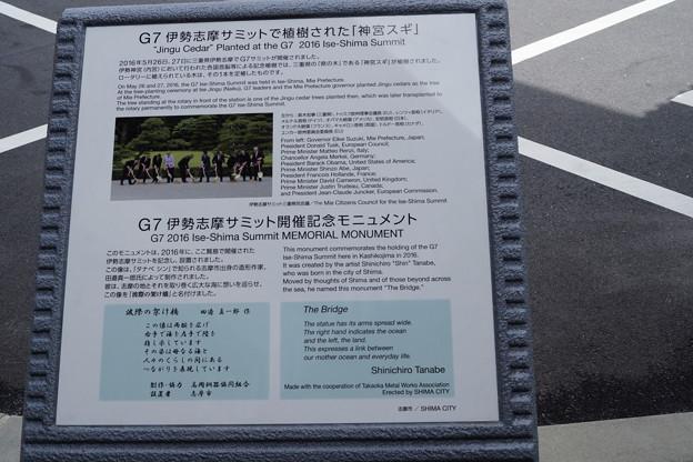 賢島駅の写真0087