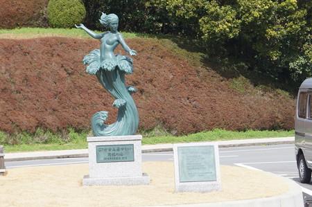 賢島駅の写真0088