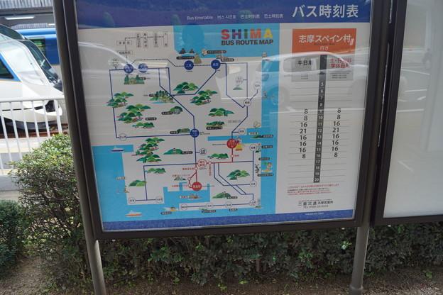 賢島駅の写真0094