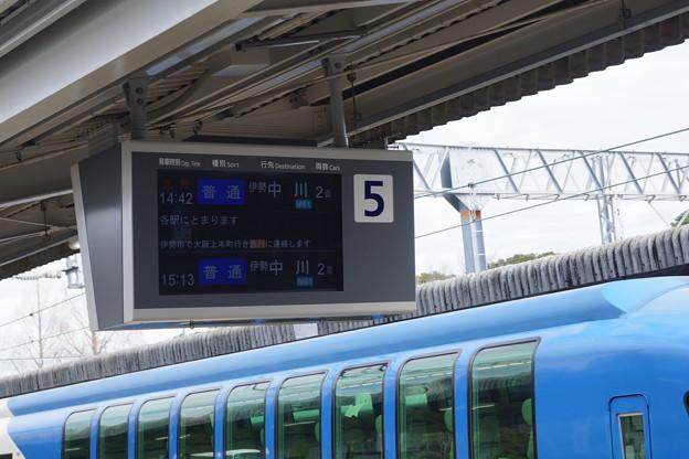 賢島駅の写真0095