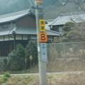 写真: 青の交響曲の車窓0025