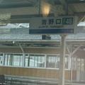 写真: 青の交響曲の車窓0029