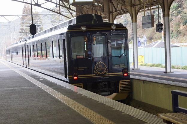 吉野駅の写真0004