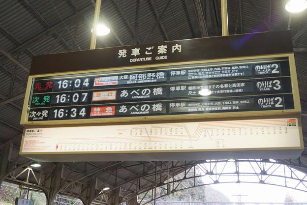 吉野駅の写真0005
