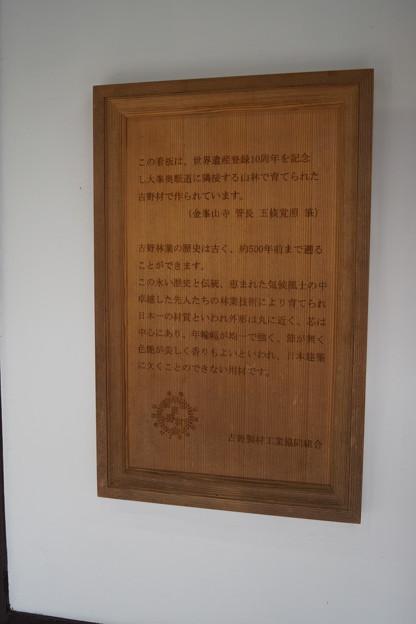 吉野駅周辺の写真0016