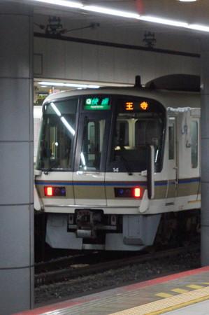 JR難波駅の写真0002