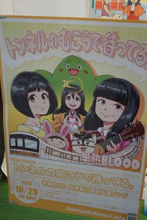 谷上駅の写真0042