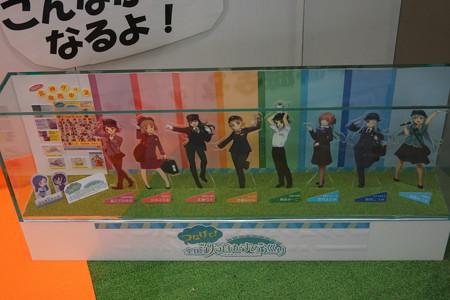 谷上駅の写真0046