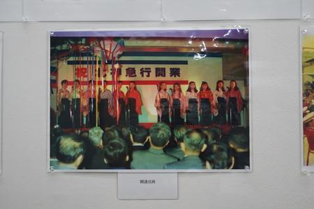 谷上駅の写真0063