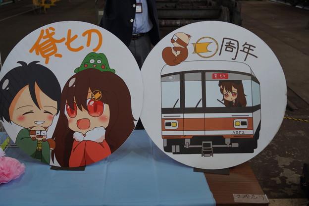 写真: 北神弓子誕生祭0105