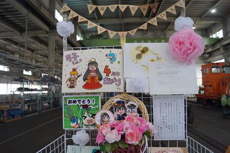 北神弓子誕生祭0109