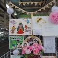 写真: 北神弓子誕生祭0109