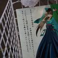 写真: 北神弓子誕生祭0113