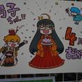 写真: 北神弓子誕生祭0116