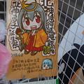写真: 北神弓子誕生祭0117