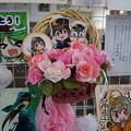 写真: 北神弓子誕生祭0118