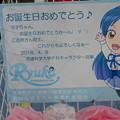 写真: 北神弓子誕生祭0119