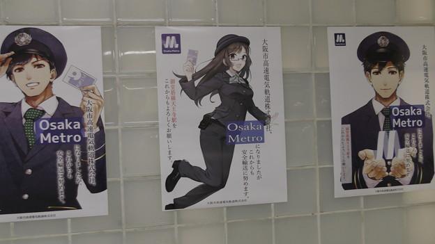 Photos: 大阪メトロ天王寺駅の写真0007