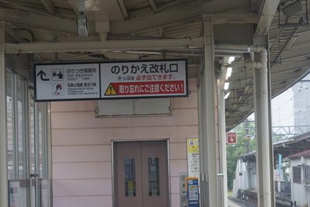 和歌山駅の写真0014