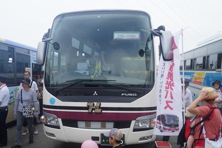 阪急バスお客様感謝Day(2018)0030