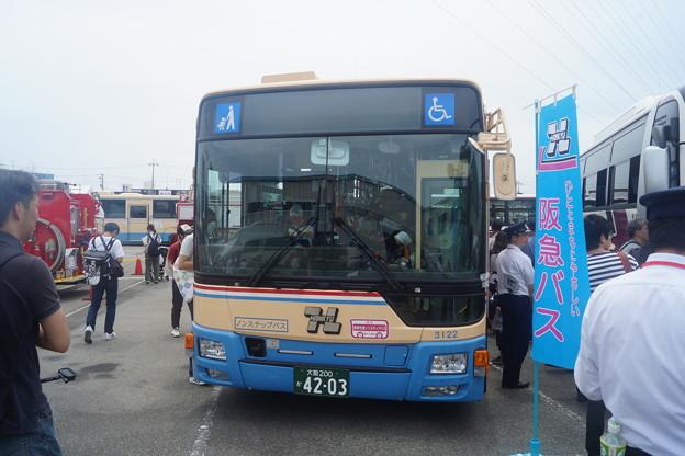 阪急バスお客様感謝Day(2018)0049